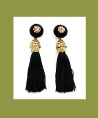 Richard Kerr Golden Sequin Fringe Earrings